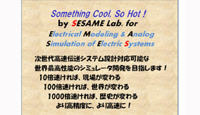 Electrical Modeling & Analog Simulation of Electric Systems (SEASAME) Lab.