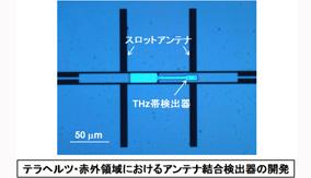 高周波超伝導エレクトロニクス研究室
